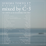 sukima_mix_index(ol).jpg
